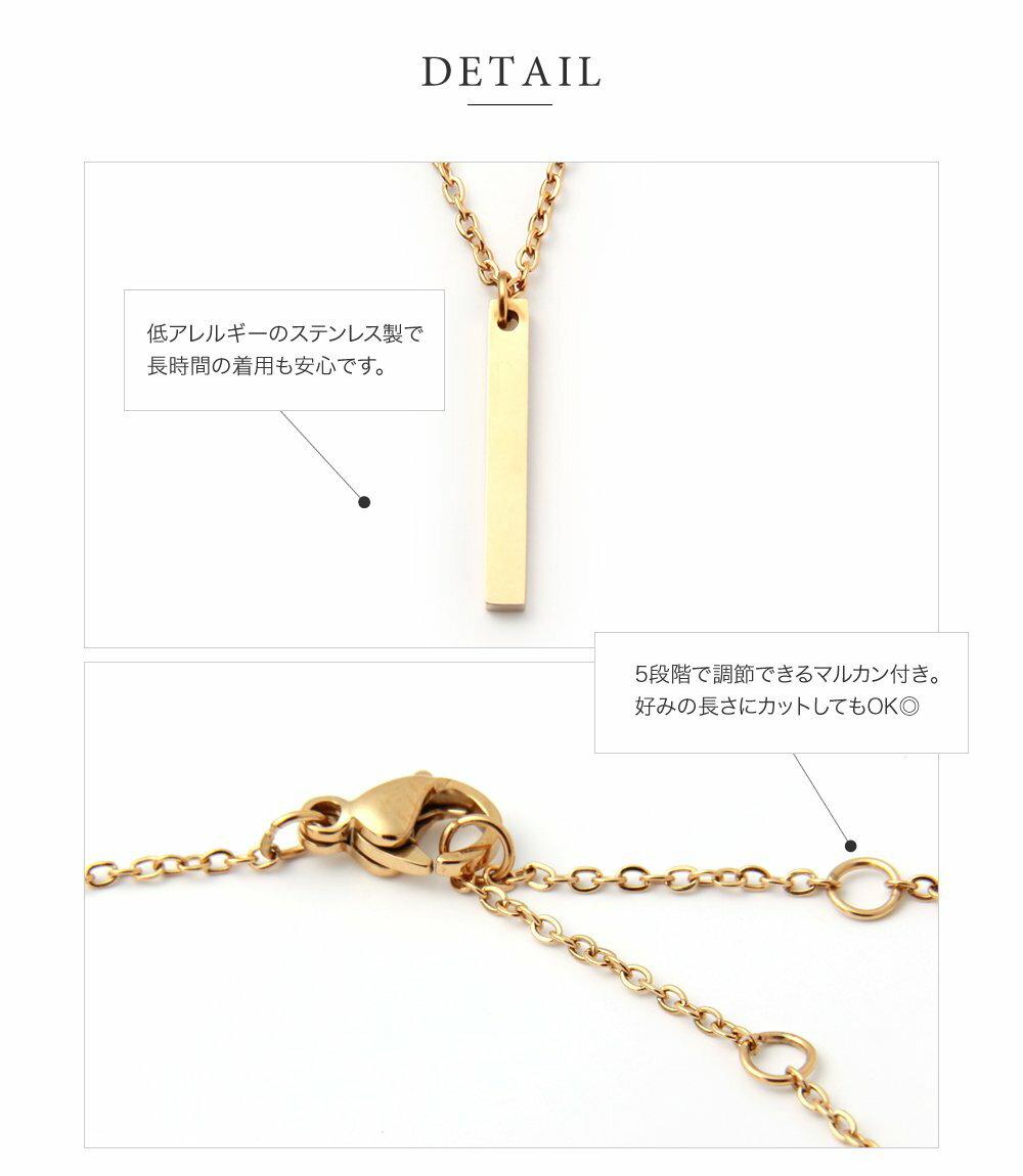 日本Cream Dot  /  率性長條項鍊  /  p00019  /  日本必買 日本樂天代購  /  件件含運 5