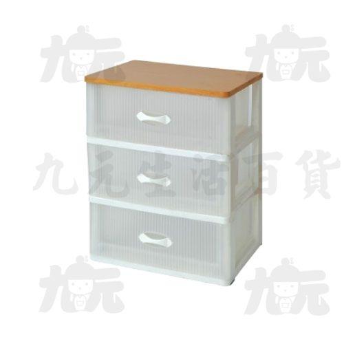 【九元生活百貨】聯府WK-300特大富山三層櫃(附輪)置物櫃收納櫃WK300