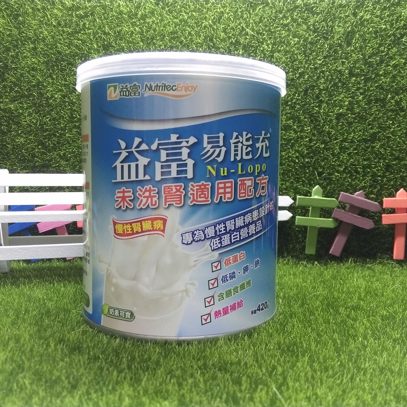 益富 易能充 420g/罐#洗腎前專用奶粉 奶素可食