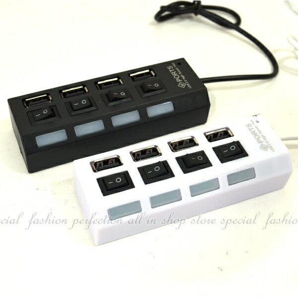 HUB集線器4port 可開關插座型 4Port獨立開關USB2.0 HUB擴充槽【DB350】◎123便利屋◎