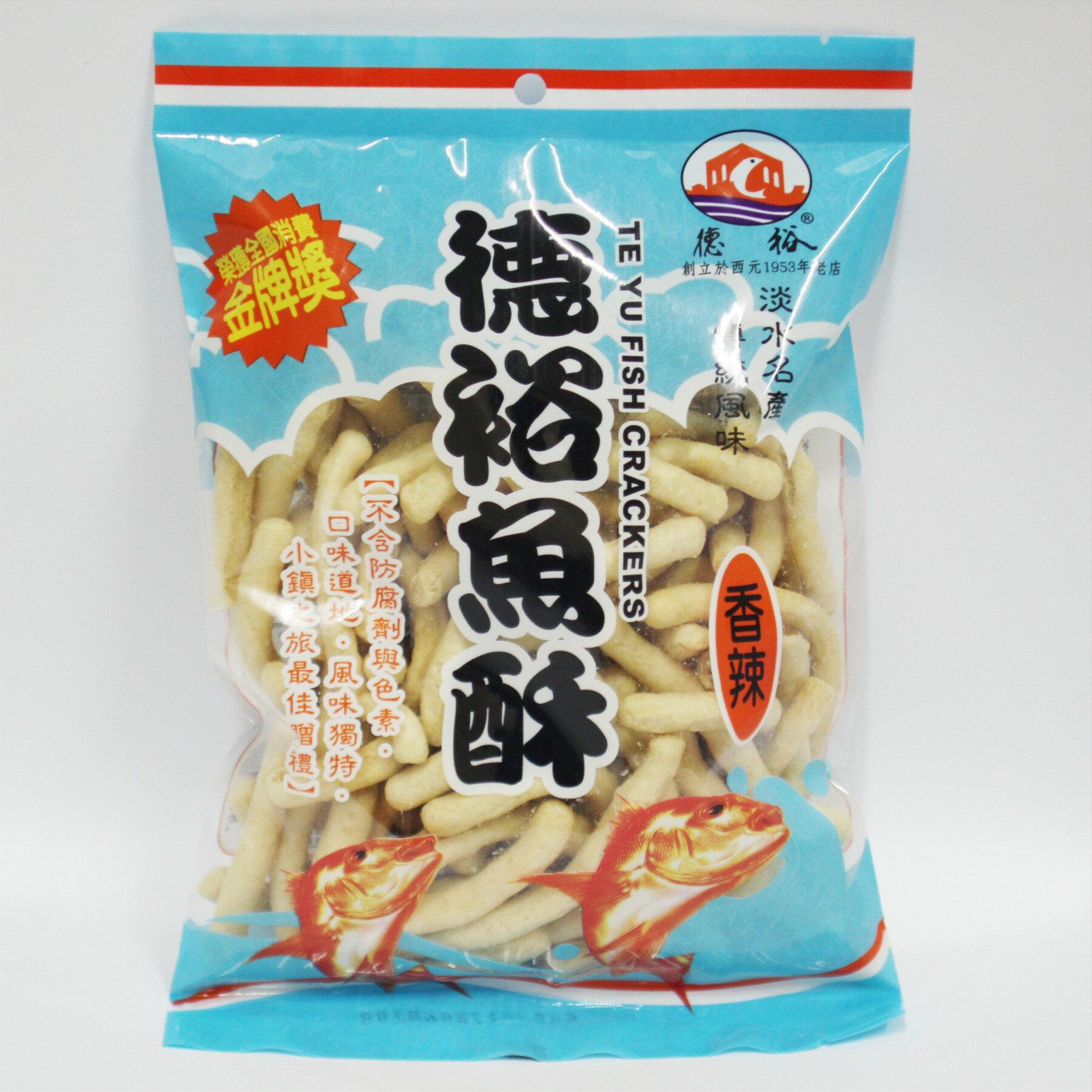 【KTmiss】德裕魚酥蝦酥