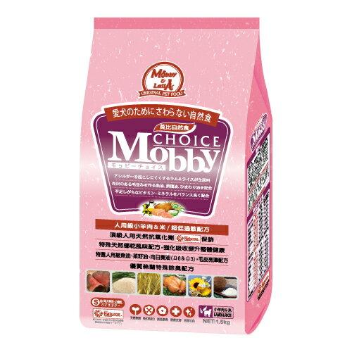 Mobby 莫比 大型犬  幼母犬 羊肉+米 3KG/3公斤