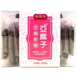 《小瓢蟲生機坊》膳體家 - 亞麻子芝麻軟糖 300g(全素)/盒 零食類 糖果類