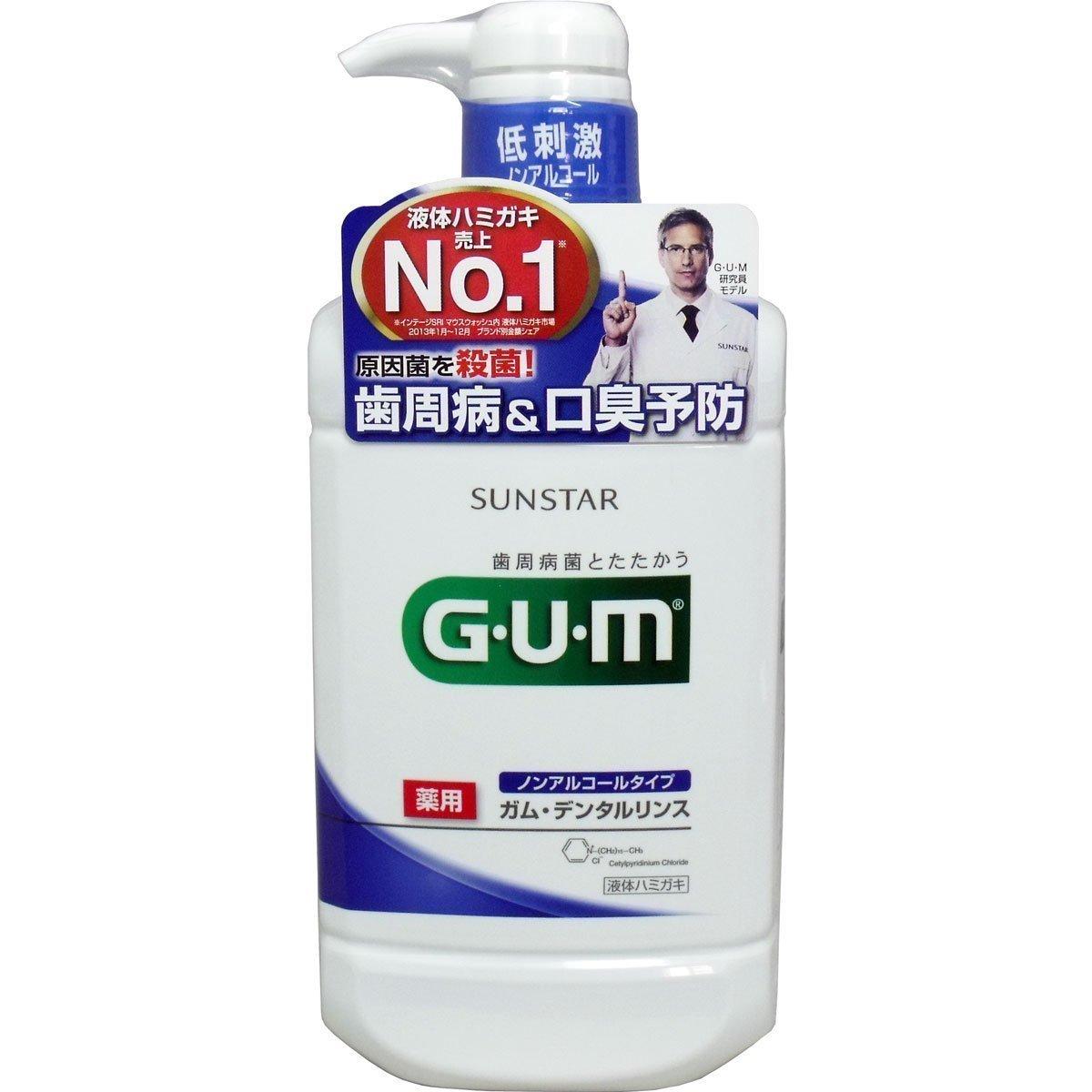 日本製 GUM漱口水/牙周護理清潔液 960ml
