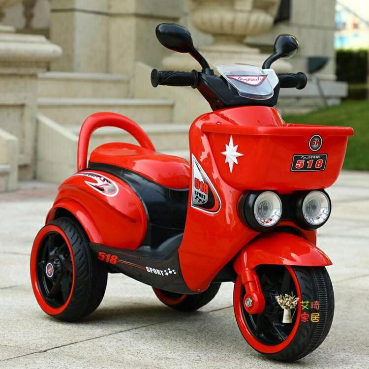 兒童電動摩托車 新款兒童電動摩托車三輪車男女寶寶充電瓶車玩具車童車 3色