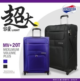 Samsonite新秀麗 美國旅行者 旅行箱 登機箱