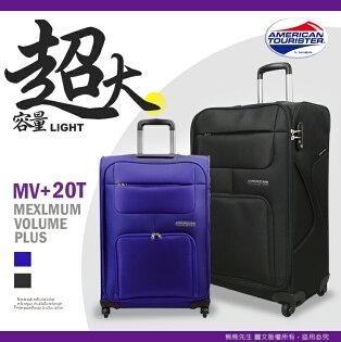 《熊熊先生》美國旅行者Samsonite新秀麗24吋行李箱20T輕量布箱超大容量旅行箱TSA密碼鎖詢問另有優惠價