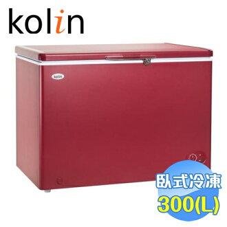 歌林 Kolin 300公升臥式冷凍冰櫃 KR-130F01 【送標準安裝】