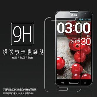超高規格強化技術 LG Optimus G Pro E988 鋼化玻璃保護貼/強化保護貼/9H硬度/高透保護貼/防爆/防刮