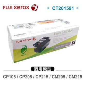 FujiXerox DocuPrint CT201591  原廠原裝黑色(K)碳粉匣 適用機型:CP105b/CP205/CM205b/CM205f/CP215w/CM215b/CM215fw