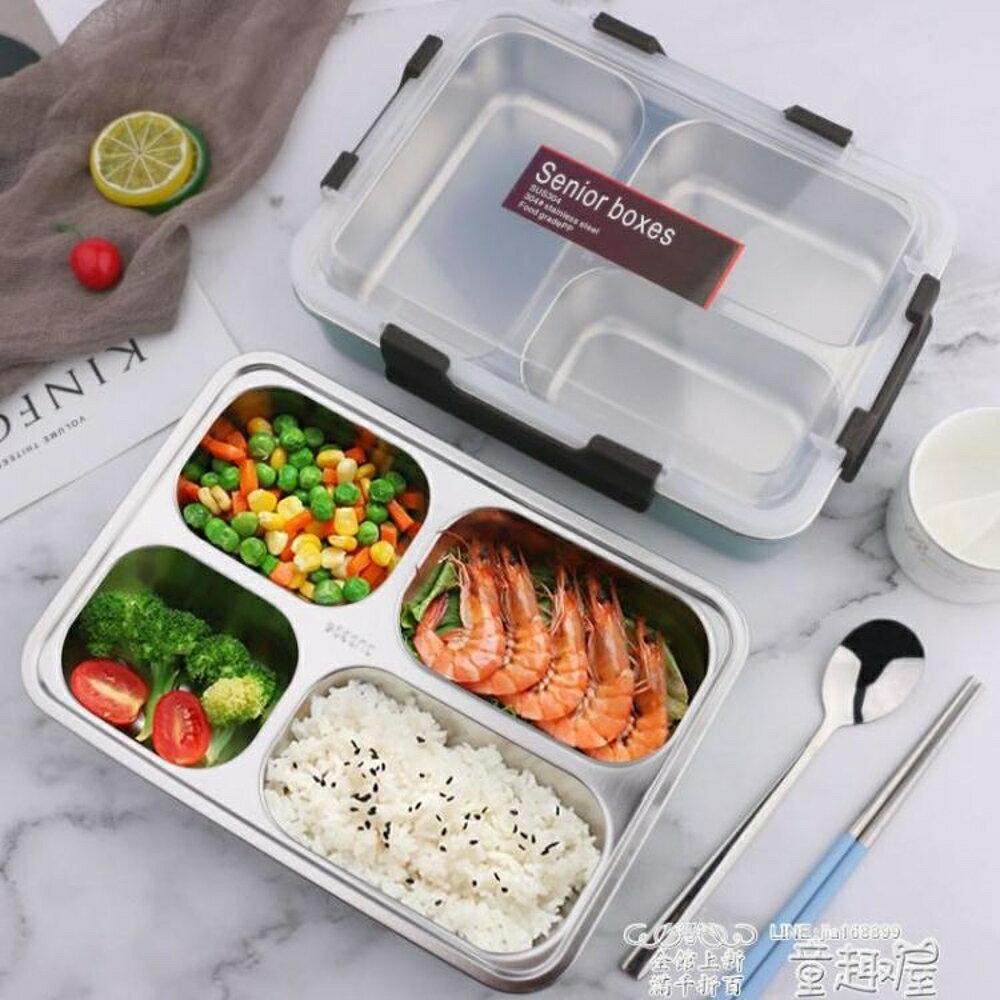 便當盒 飯盒便當成人男女小學生帶蓋韓國超長分格保溫日式餐盒   全館八五折