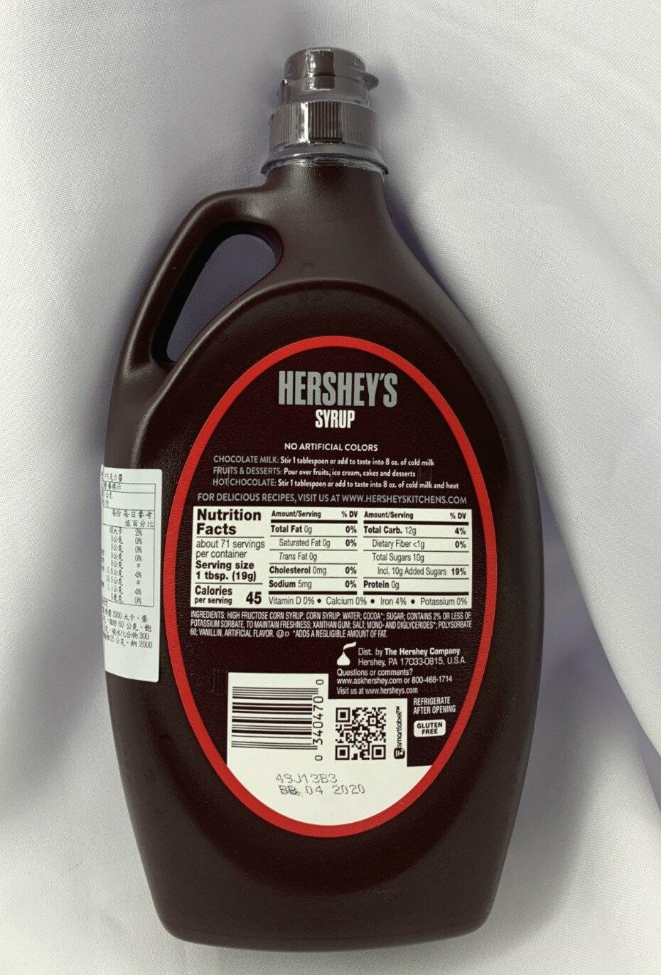 HERSHEY'S 巧克力醬 1.36kg 抹醬 果醬 巧克力 好市多 2