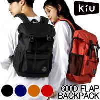 日本kiu / 個性防潑水 後背包  /K121 。共4色。(8460)日本必買 日本樂天代購。滿額免運-日本樂天直送館-日本商品推薦