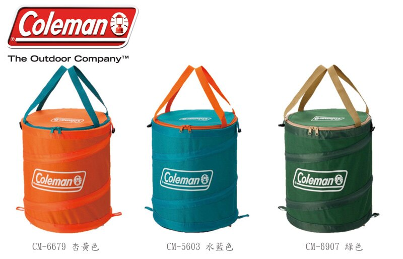 【露營趣】中和安坑 Coleman CM-6679 CM-5603 CM-6907 萬用魔術桶(三色) 垃圾桶 收納桶 RV桶 裝備袋