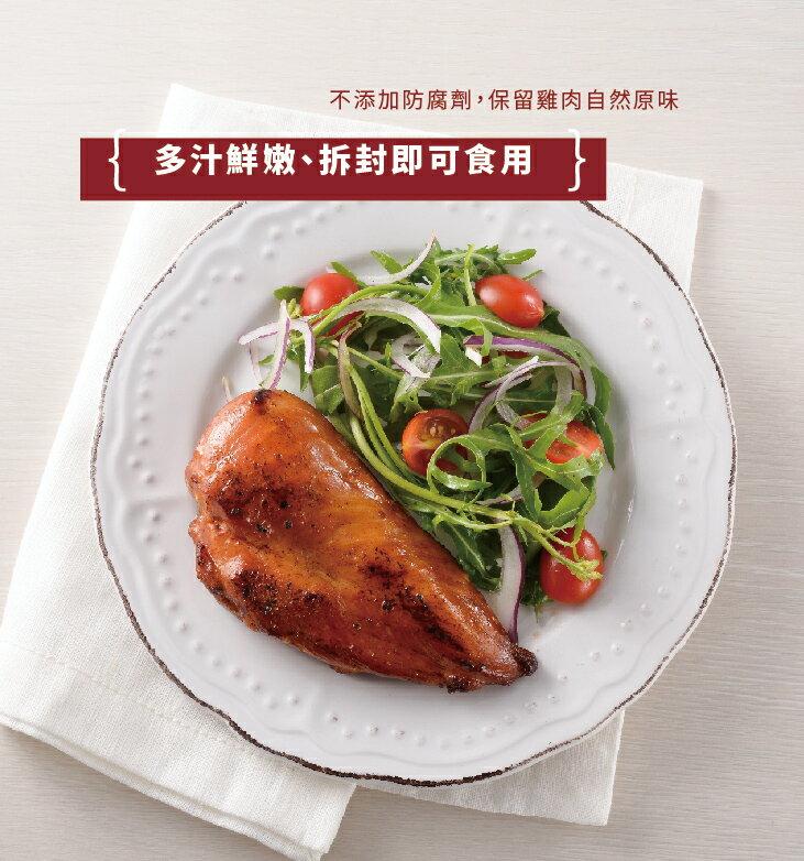 【台畜】雞胸肉6包+剝殼即食蝦圓盤組 3