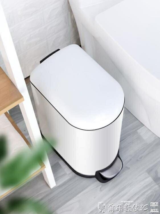 創意垃圾桶 麥桶桶長方形垃圾桶帶蓋衛生間窄創意不銹鋼腳踏家用歐式廚房客廳
