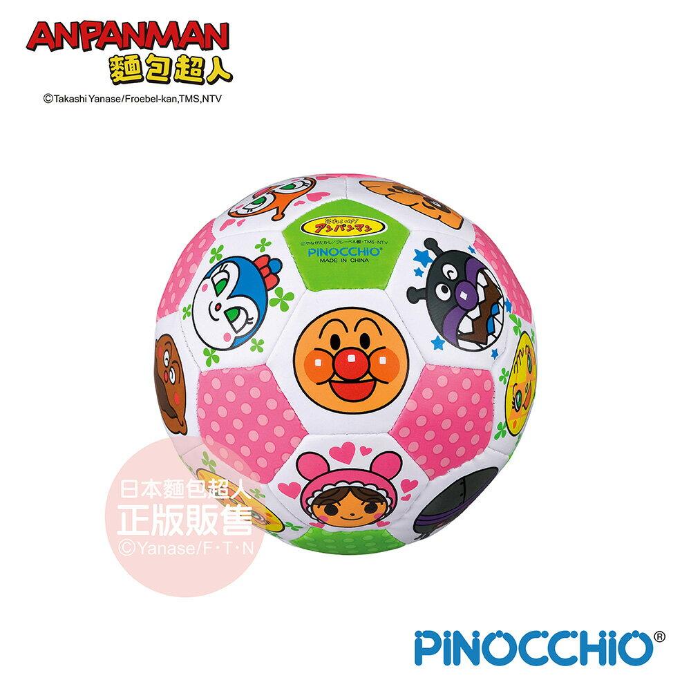 【正版公司貨】ANPANMAN 麵包超人-麵包超人 NEW繽紛足球玩具(1.5Y+)