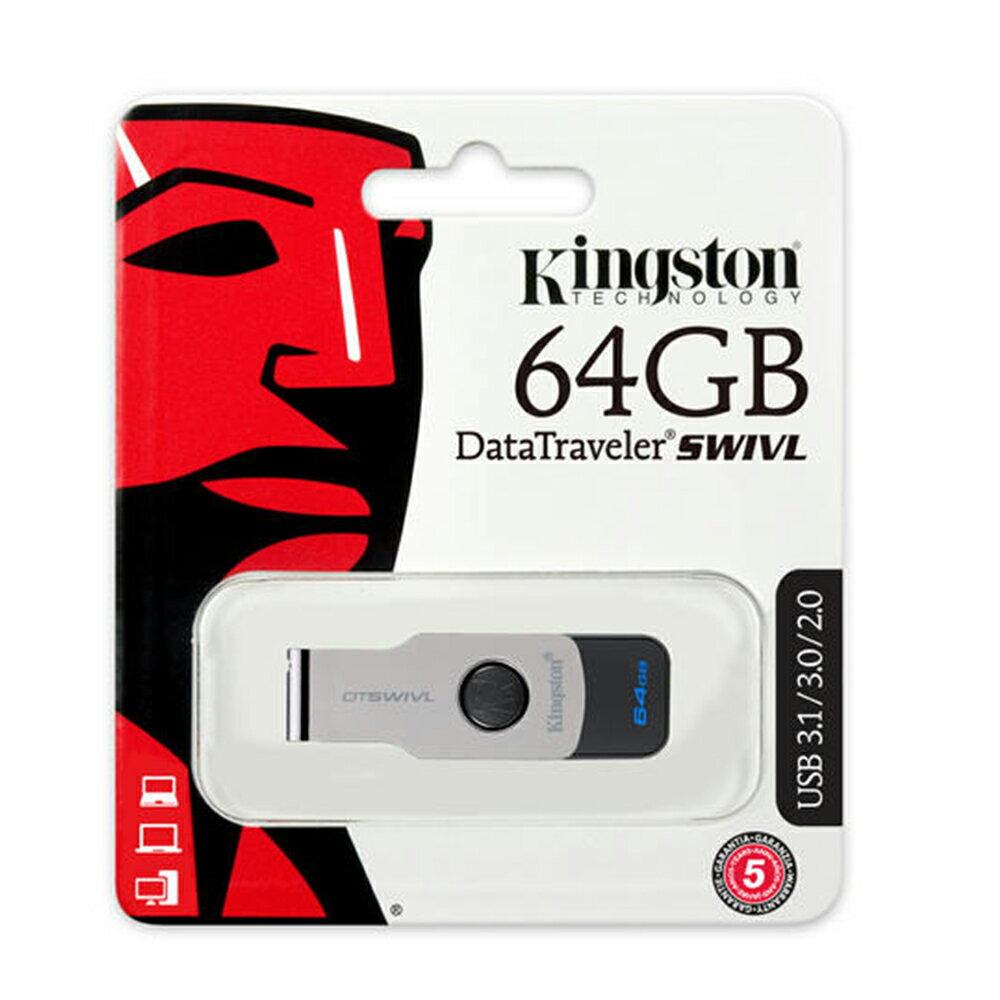 Kingston 金士頓 64GB DTSWIVL DataTraveler SWIVL USB3.1 隨身碟 1