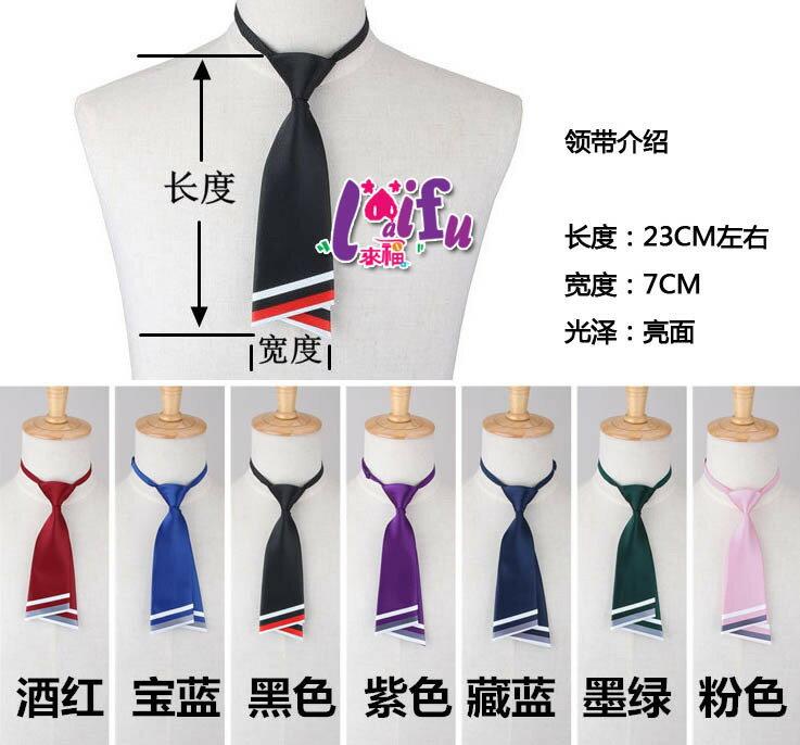來福領帶,k1025領結海軍風學生水手服領巾糾糾領結領帶,售價99元