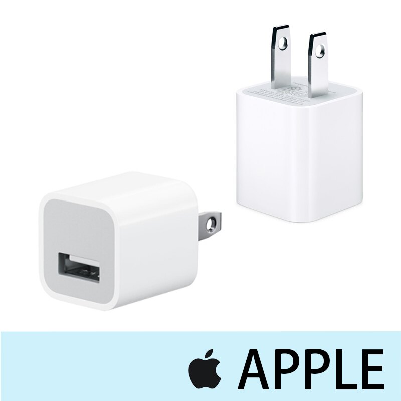 Apple 原廠旅充頭/原廠旅充/USB 充電器/iPhone/3G/3Gs/iPhone 4/4s/iPhone 5/5c/5s/iPhone 6/6 Plus/iPhone 6s/6s Plus/..