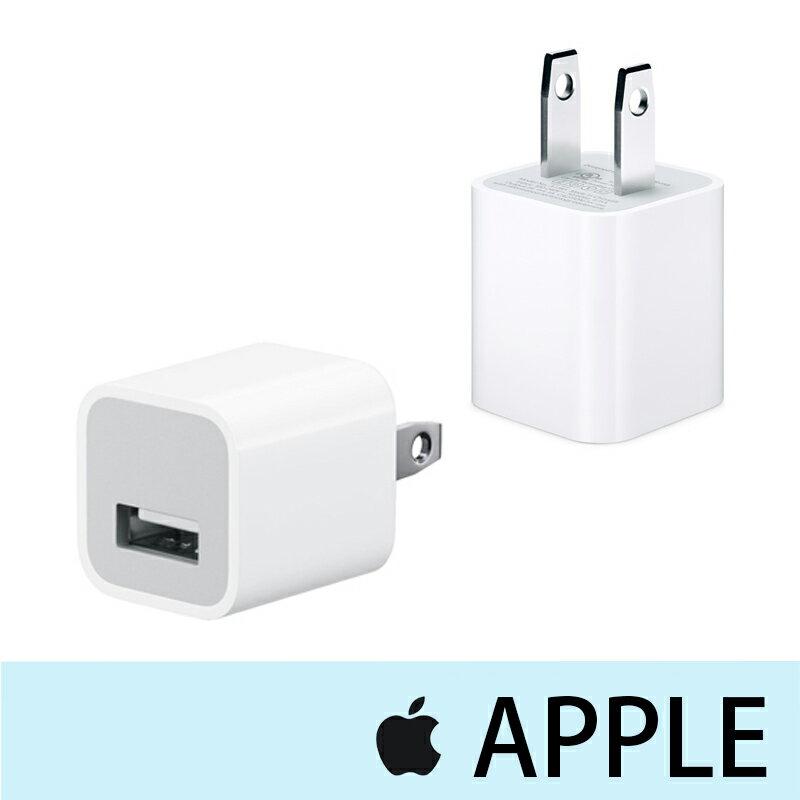 Apple 原廠旅充頭/原廠旅充/USB 充電器/iPhone/3G/3Gs/iPhone 4/4s/iPhone 5/5c/5s/iPhone 6/6 Plus/iPhone 6s/6s Plus/SE/7/7 Plus/iPod 5/iPod classic/iPod nano 2/3/4/5/6/7/iPod shuffle 2/3/4 iPod touch 1/2/3/4/5/6/Watch