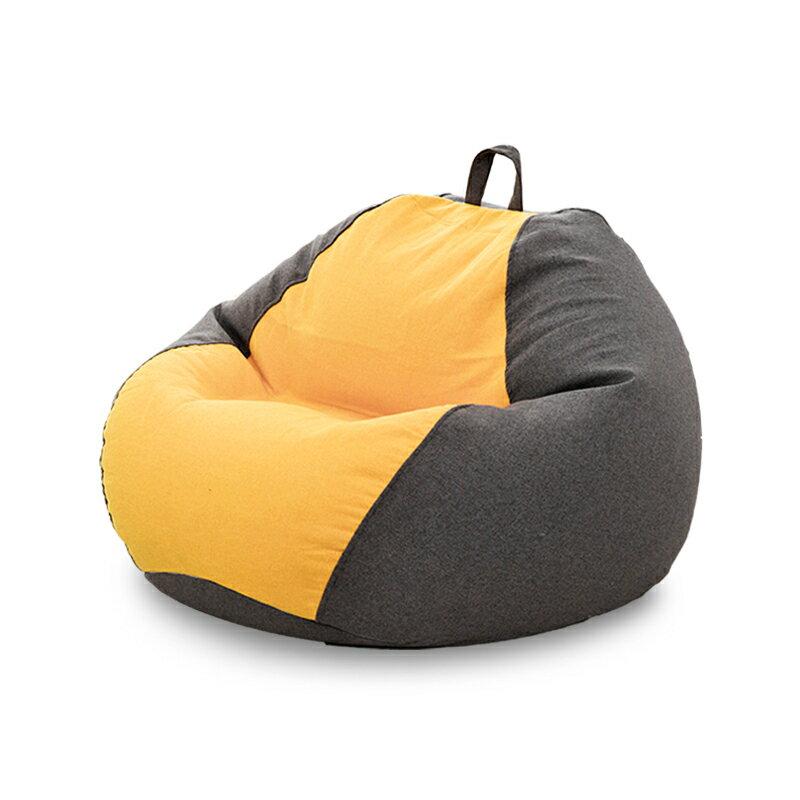 懶人沙發 豆袋榻榻米躺椅