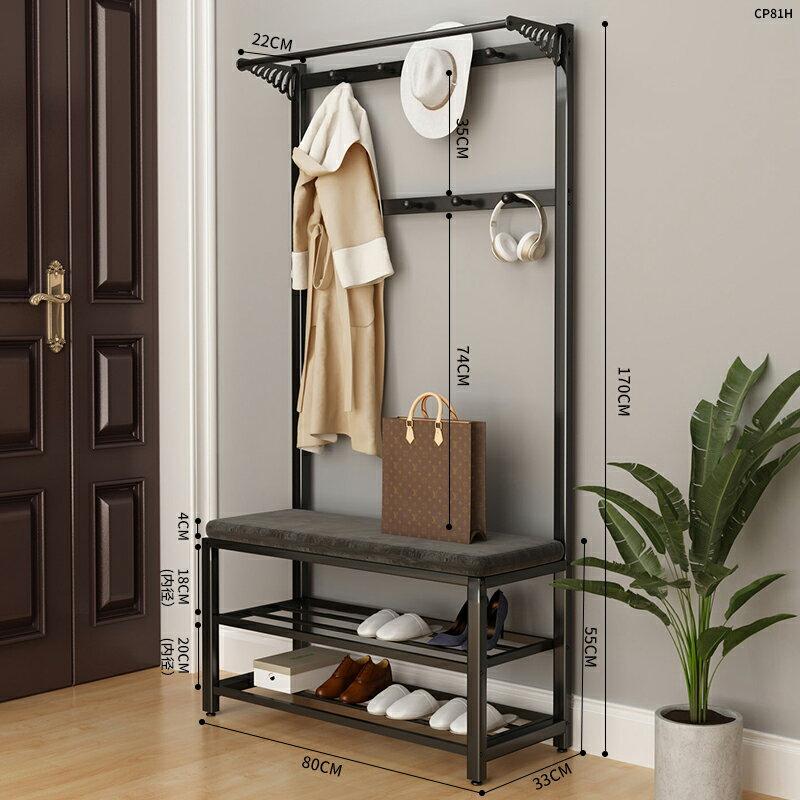 換鞋凳衣帽架 進門口鞋櫃家用玄關衣帽架收納掛衣櫃子換鞋凳一體多功能置物鞋架『J7821』