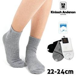 【esoxshop】KA電繡 1/2 短襪 美國棉紗 台灣製 金安德森