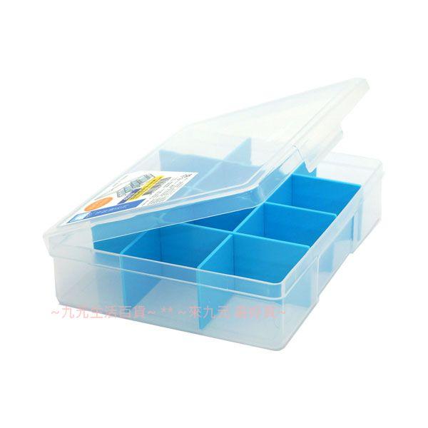 【九元生活百貨】佳斯捷 4313 田格格#3收納盒 置物盒 整理盒