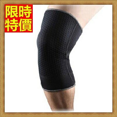 護膝 運動護具(一隻)-籃球騎行跑步登山戶外透氣運動護膝兩款一色68z24【獨家進口】【米蘭精品】
