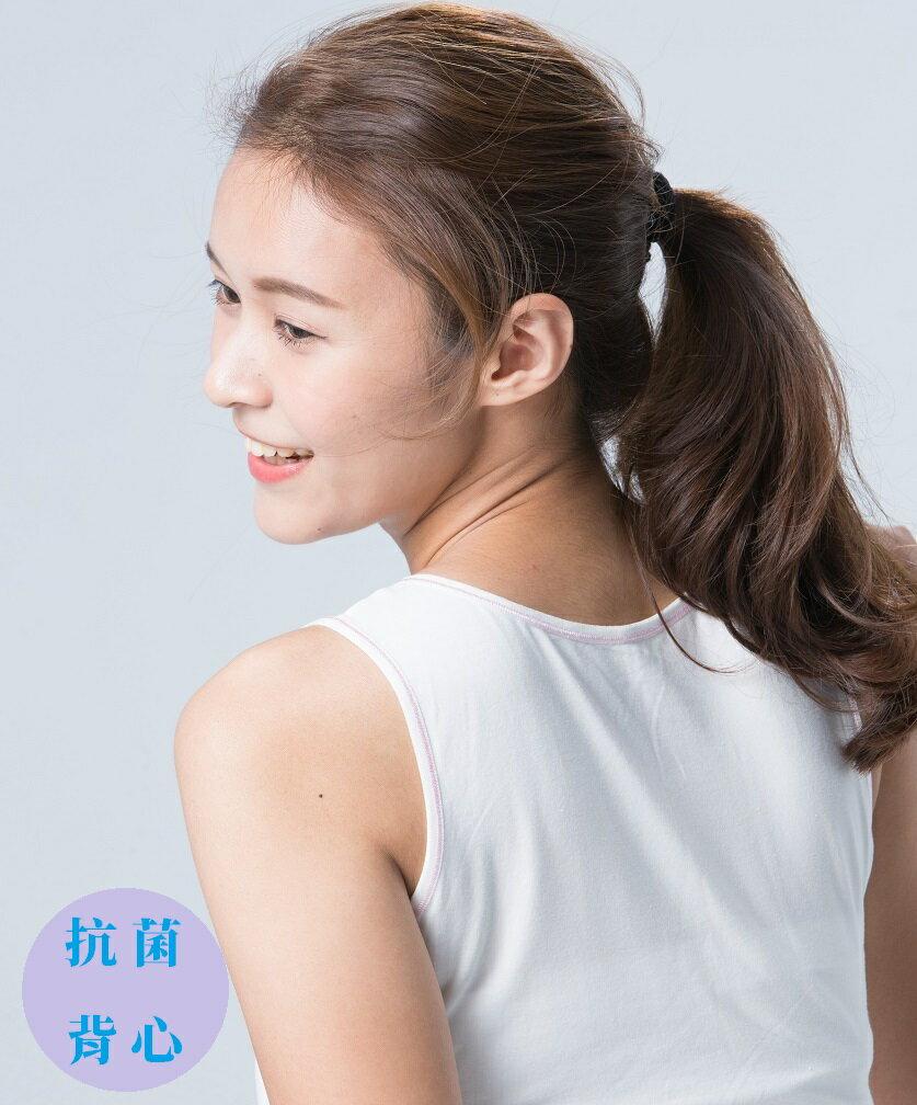 傑適達Jesda 甲殼素抗菌少女背心內衣 舒適吸汗抗菌防臭(白色) 0