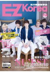 EZ Korea 韓語教學誌 No.7(1書1MP3,隨書附贈NU^`^` EST韓語教學
