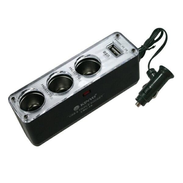 CRU-163孔車用點菸器+USB充電擴充座車用快充USB車用充電器點菸充電器【迪特軍】