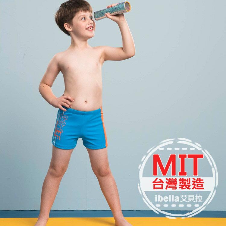 MIT印花二分泳褲泳裝男小童  【36-66-817902】ibella 艾貝拉