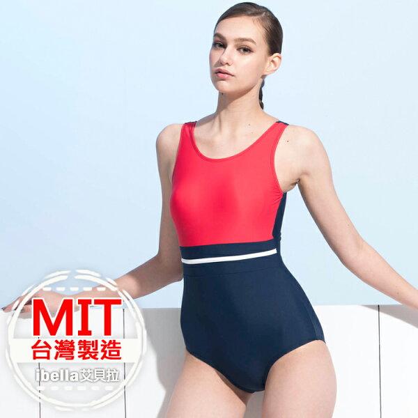連身泳裝MIT台灣製造色塊泳衣美國杜邦萊卡【36-66-818101-18】ibella艾貝拉
