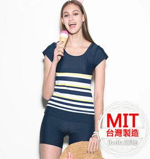 二件式泳裝MIT台灣製造短袖泳衣泳褲美國杜邦萊卡【36-66-818106-18】ibella艾貝拉