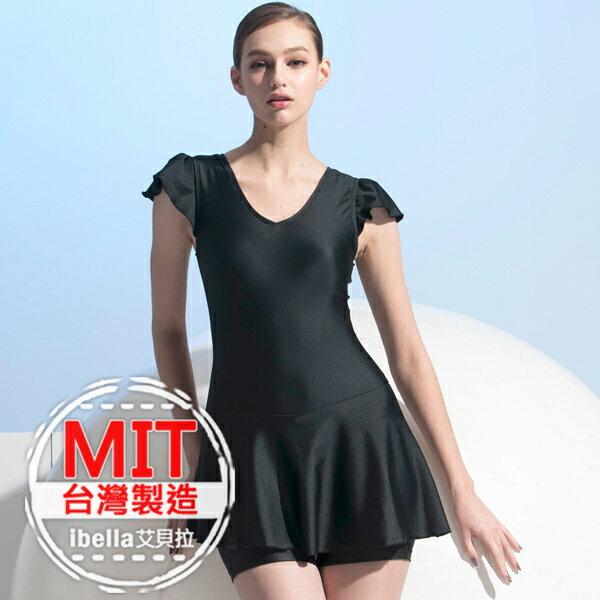 連身褲泳裝MIT台灣製造蓋袖裙式泳衣美國杜邦萊卡【36-66-818117-18】ibella艾貝拉