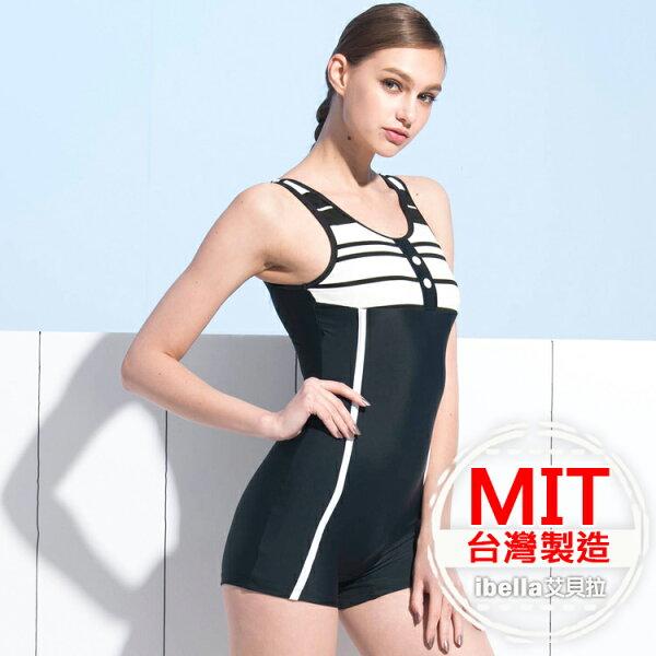 連身褲泳裝MIT台灣製造連身泳衣美國杜邦萊卡【36-66-818125-18】ibella艾貝拉