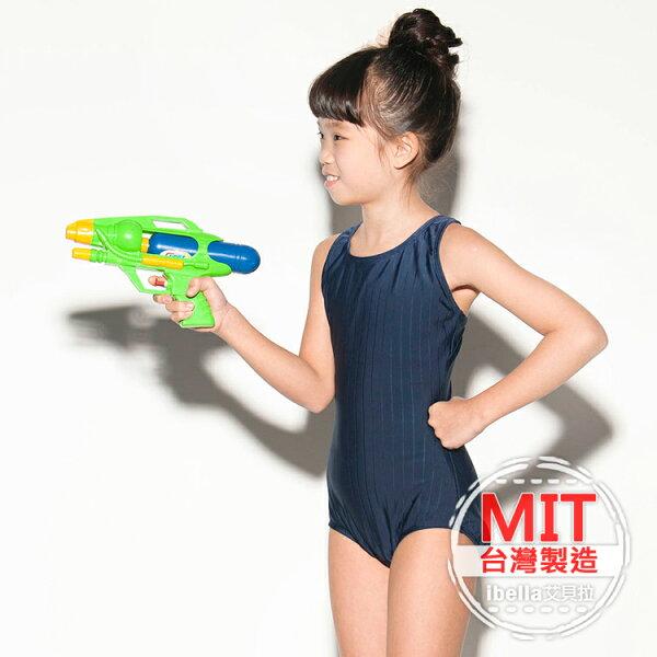 女童暗條紋連身泳裝泳衣MIT台灣製造美國杜邦萊卡【36-66-818801-18】ibella艾貝拉