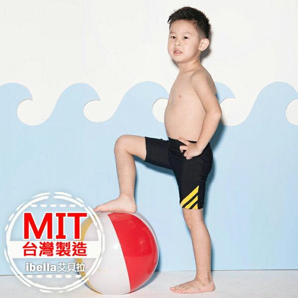 男童黃色配條泳褲MIT台灣製造美國杜邦萊卡【36-66-818905-18】ibella艾貝拉