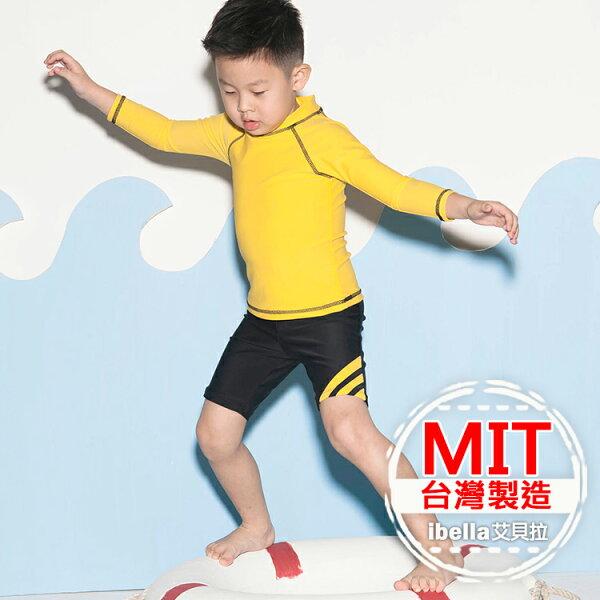 男童立領長袖泳衣MIT台灣製造美國杜邦萊卡【36-66-818906-18】ibella艾貝拉