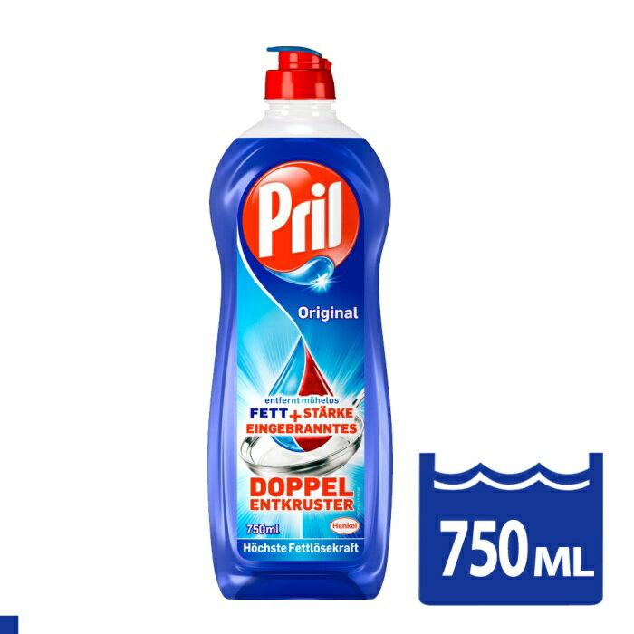 【Pril】原裝進口 濃縮高效能洗碗精 750ml 廚房/生活日用品
