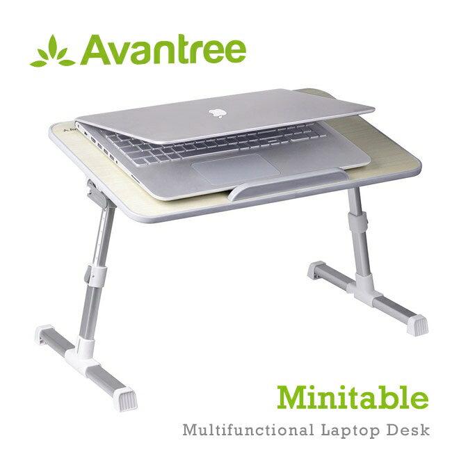 【愛瘋潮】Avantree 多功能懶人桌 筆電摺疊桌 最大可放置17吋筆電 床上桌 NB桌 小茶几 筆電擋桿設計