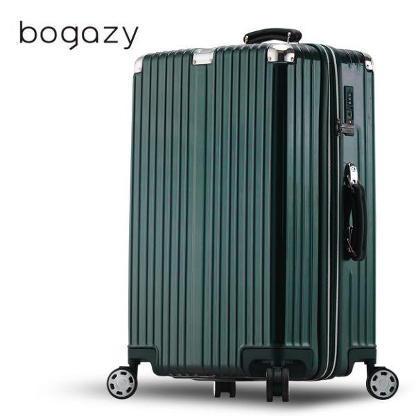 【加賀皮件】Bogazy炫彩之星II多色PC可擴充加大鏡面旅行箱29吋行李箱2111