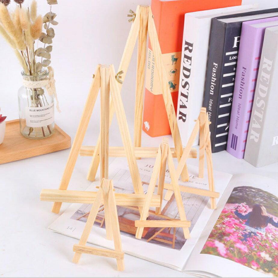 【迷你畫架】手機支架 迷你 小畫架 木質 微型 松木 三角小畫架 桌面台式展示 三角支架