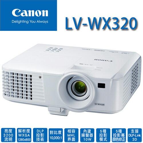 【Canon 佳能 投影機】WXGA 多媒體投影機 LV-WX320