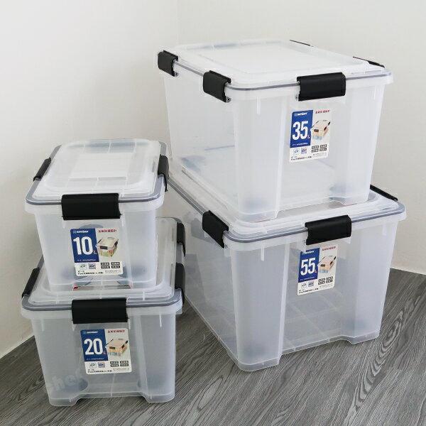 聯府Fine防潮整理箱滑輪收納箱10L 20L 35L 55L衣物置物箱-大廚師