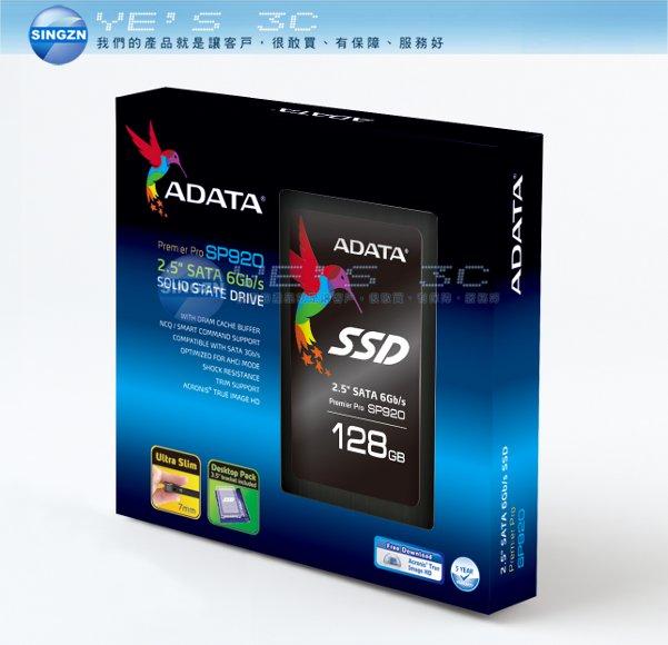 「YEs 3C」ADATA 威剛 Premier Pro SP920 128G SATA3 SSD固態硬碟