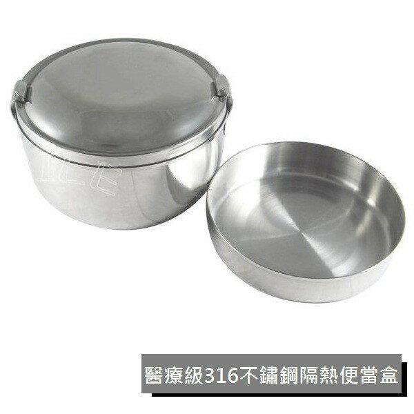 FayJ菲姐316不鏽鋼隔熱便當盒14cm/800ml【附菜盆】台灣製造無毒耐酸鹼營養午餐盒隔熱湯碗
