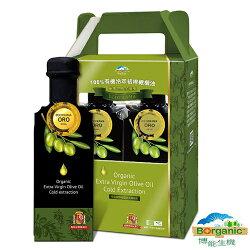 博能生機~100%冷萃初榨橄欖油500毫升/瓶(2入禮盒)